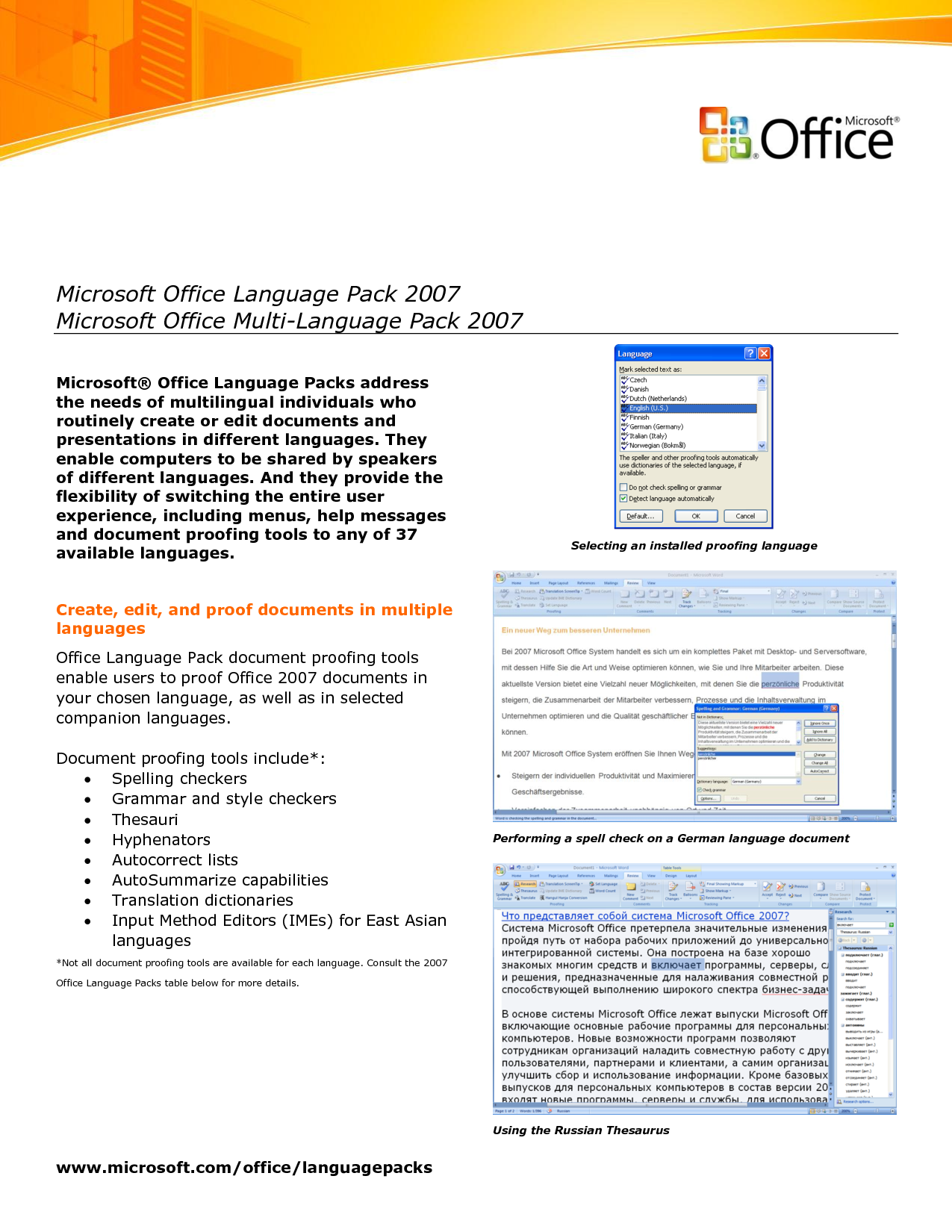 office 2007 word templates