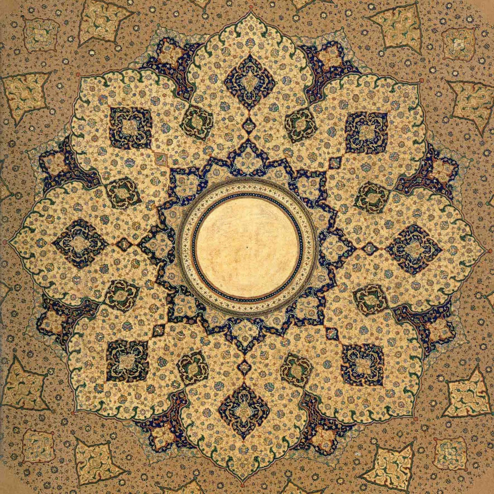 sunburst muslim The tree symbol in islam by noble ross reat source:  muslim ibn 'uqba, in a dream, heard a gharcad tree tell him to lead the army of the yazid against medina  the space inside the.