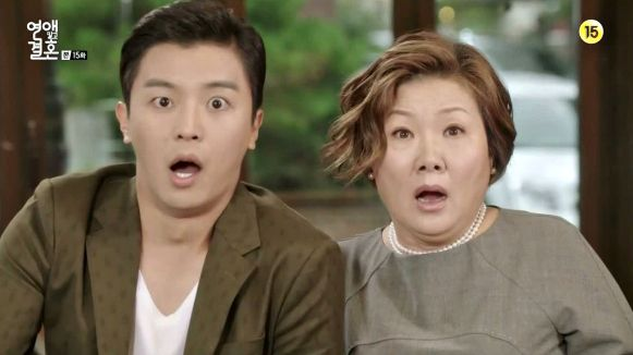 Marriage Not Dating 1.bolum Asya Fanatikleri