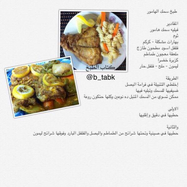 احلى واسرع مسقعه بدون لحمة Youtube Food Best Foods Beef