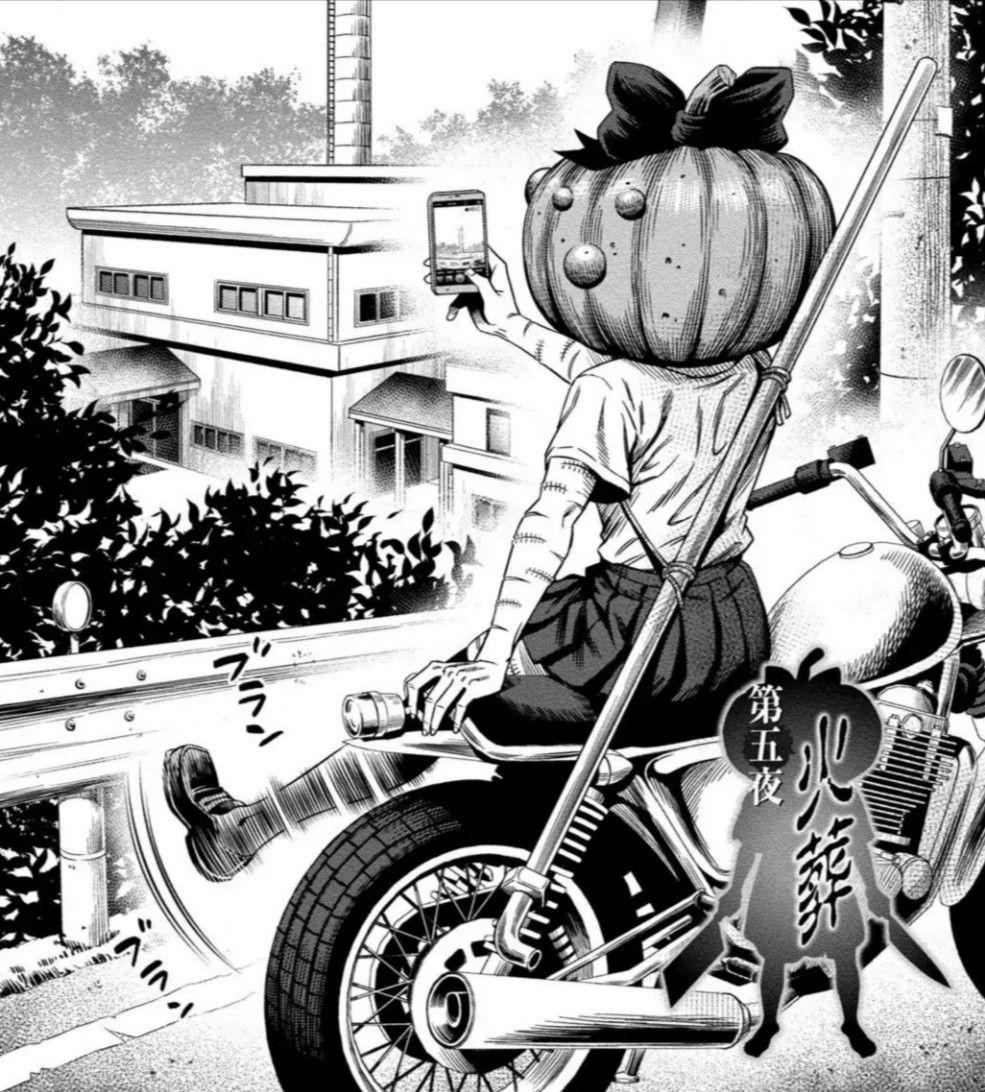 Pumpkin Night manga panel aesthetic | Art, Manga, Male sketch