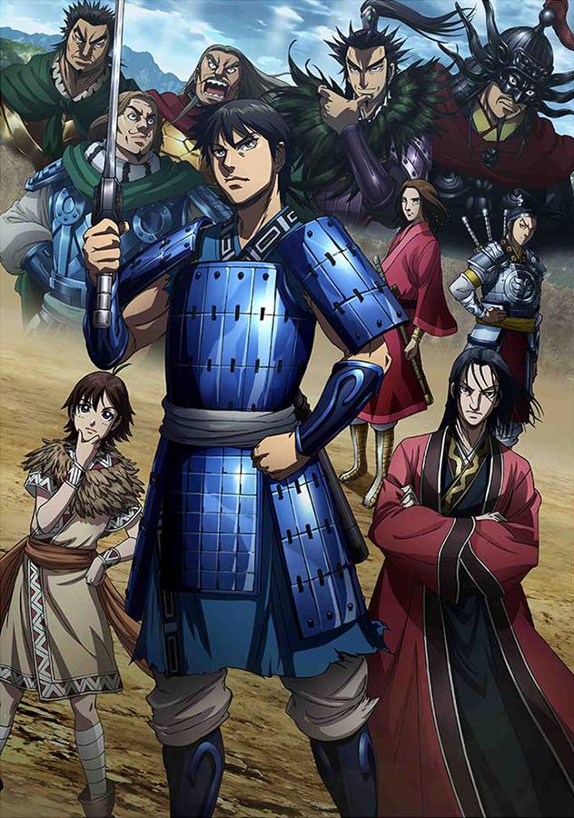 El anime ''Kingdom Season 3'', estrena Artes Visuales en