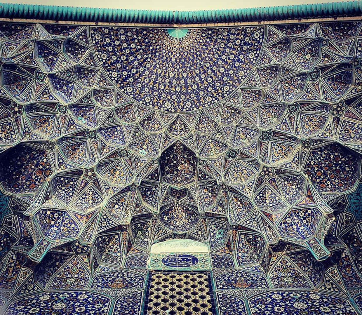The Mesmerising Architecture Of Iranian Mosques Iranian Mosque - The mesmerising architecture of iranian mosques