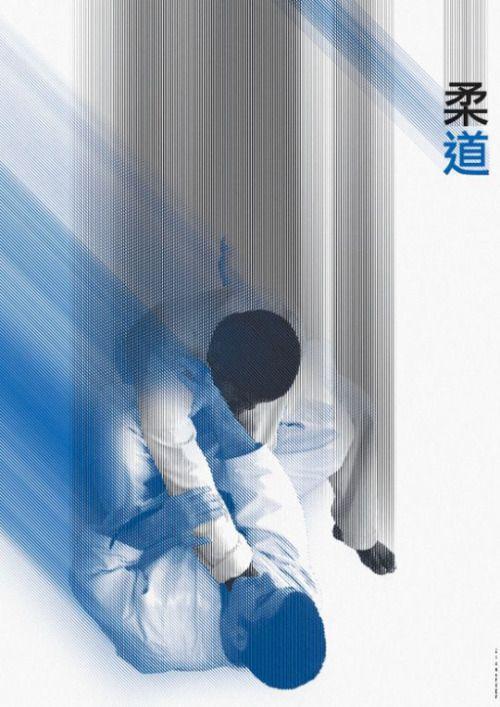 Bibliothèque / Graphik Magazine / Olympik / Judo Poster / Poster / 2009