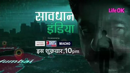 Savdhaan India Promo 10 Mar 2017 http//www.desiserials