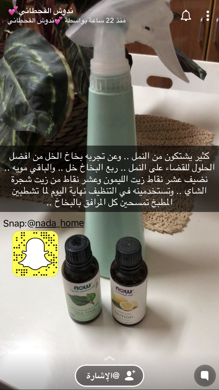 Pin By Lulu On نظافه House Cleaning Tips Cleaning Hacks Diy Home Cleaning