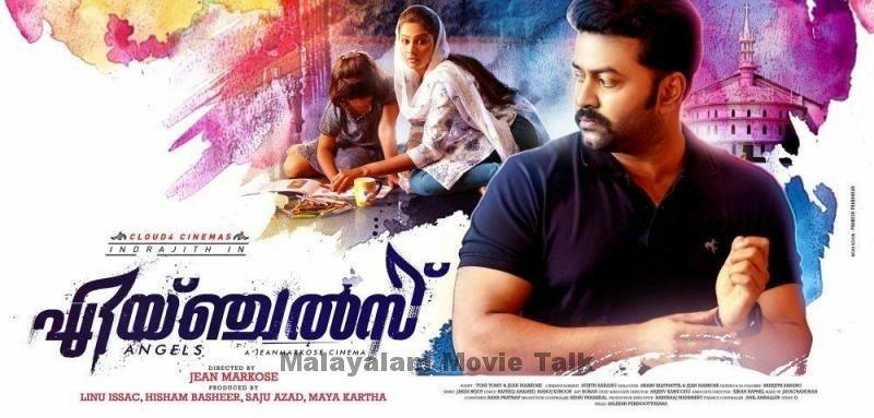 Download movie kickass charlie malayalam torrent Nayattu Torrent