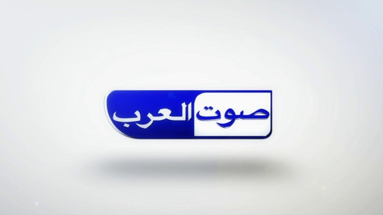 تردد قناة صوت العرب على النايل سات اليوم 9 5 2020 Pill Enamel Pins Convenience Store Products