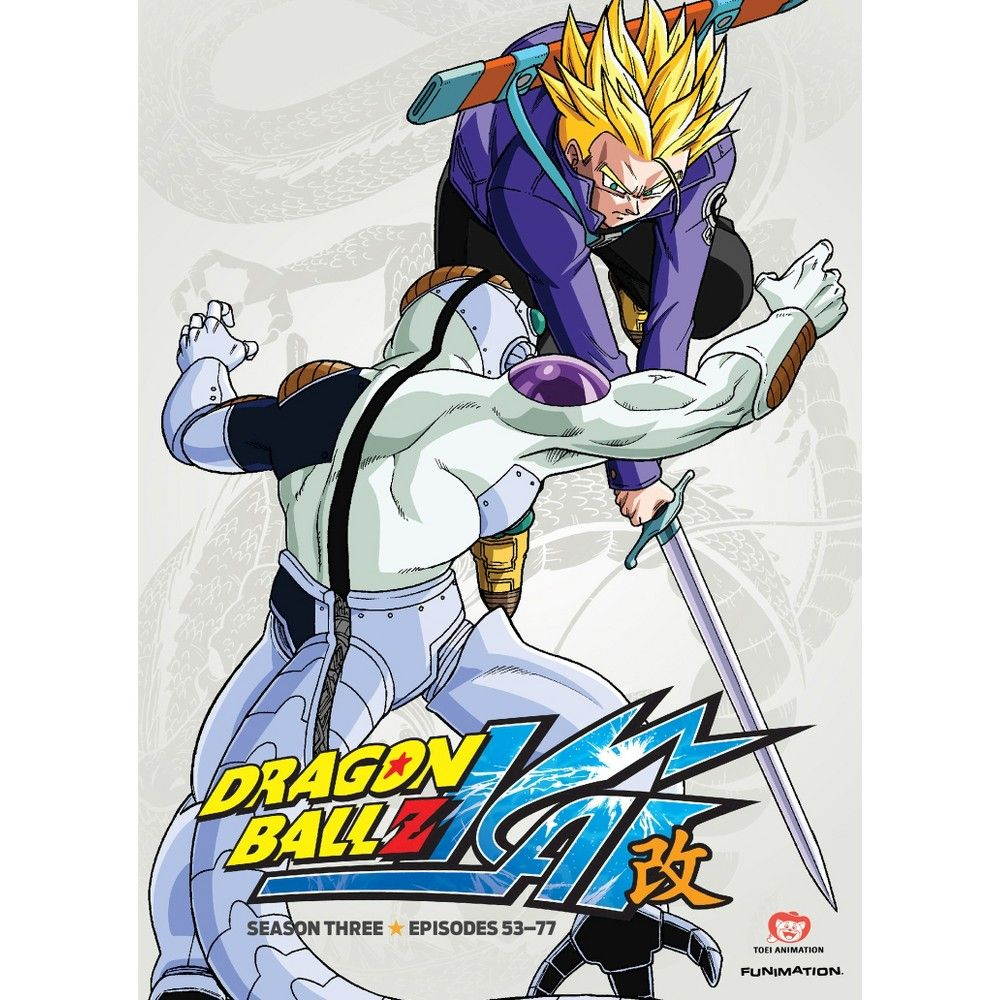 Dragon Ball Z KaiSeason Three (Dvd) Dragon ball z