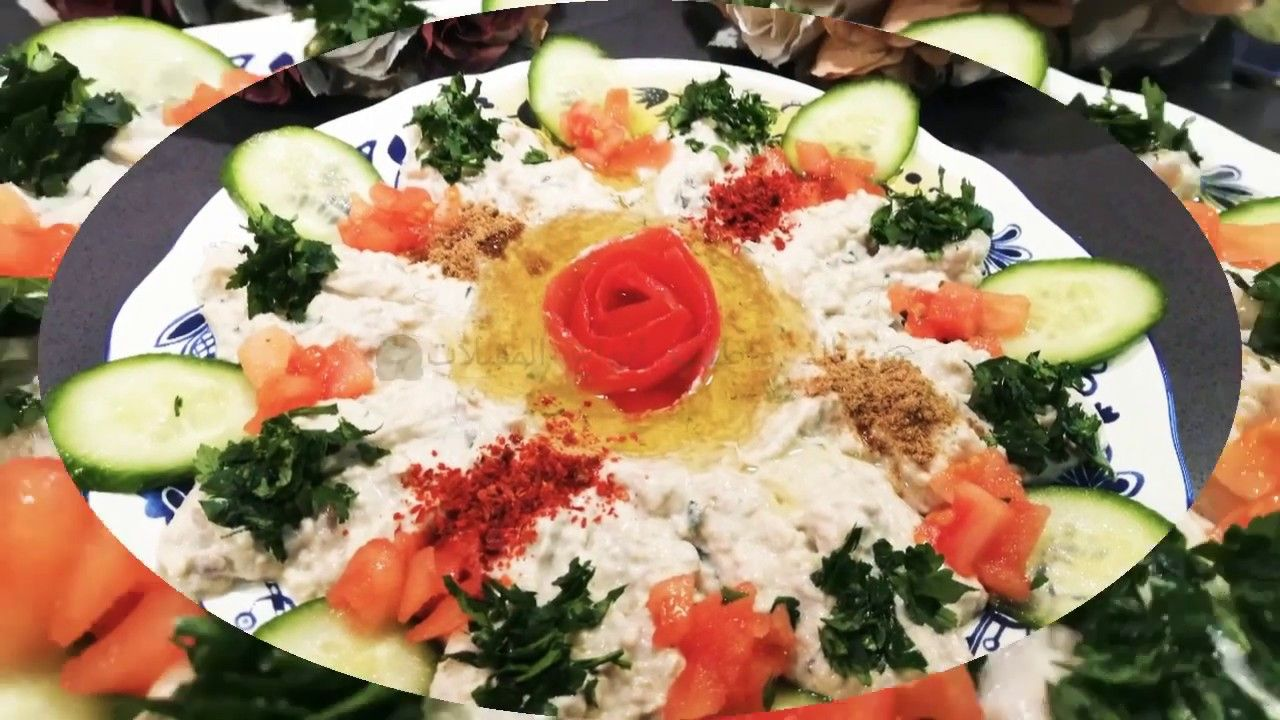 متبل بيتنجان مقبلات رمضانية لذيذة وشهيه سهلة التحضير بنصحكن تجربوها Avocado Egg Avocado Food