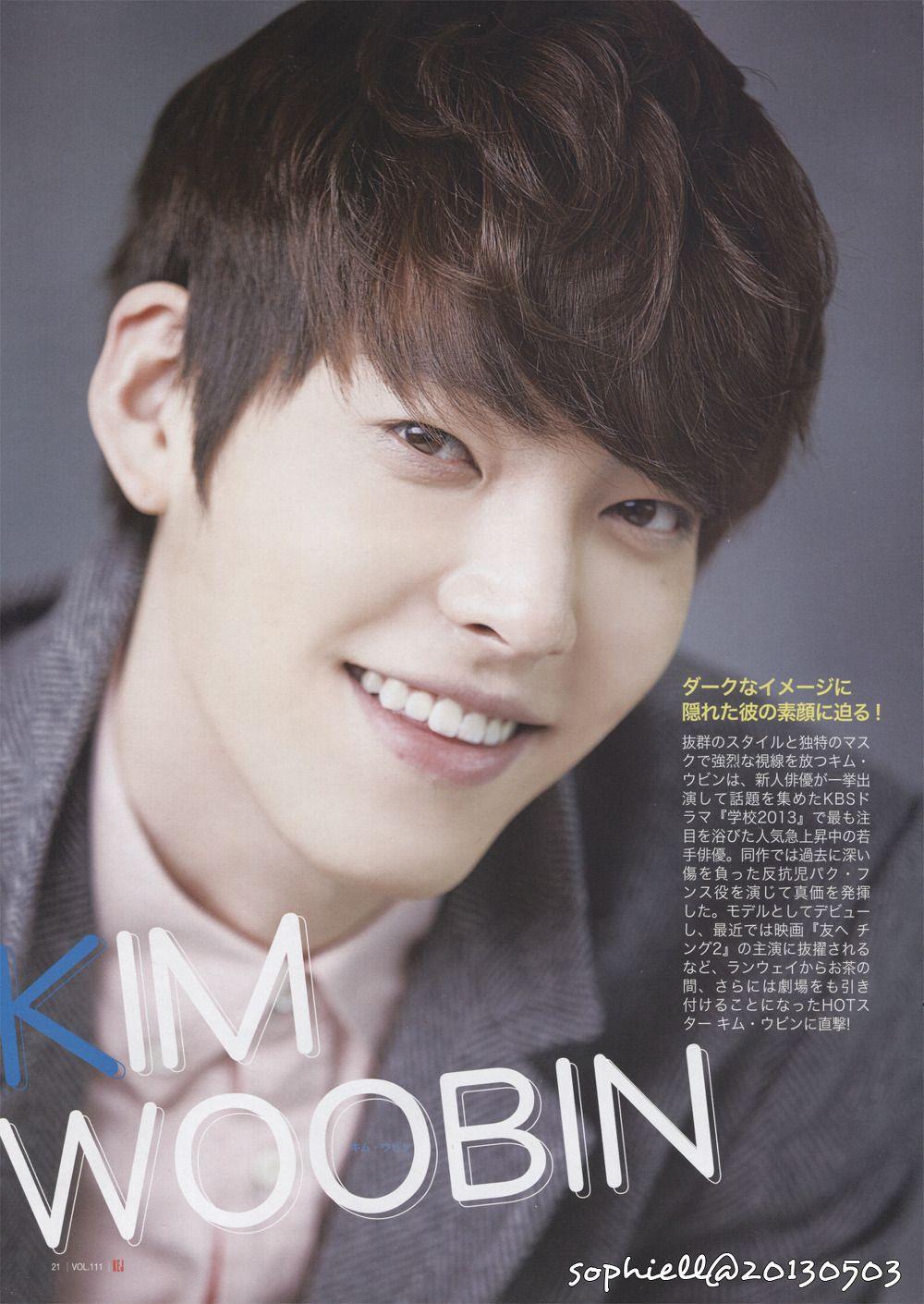 건전한 자료실 :: KEJ Magazine Vol.111 김우빈 화보 스캔본