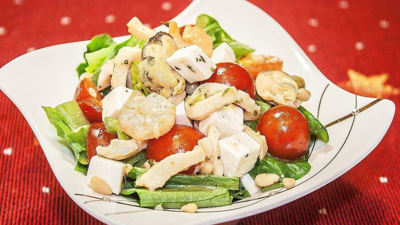 Салат из коктейля морепродуктов рецепт очень вкусный 165
