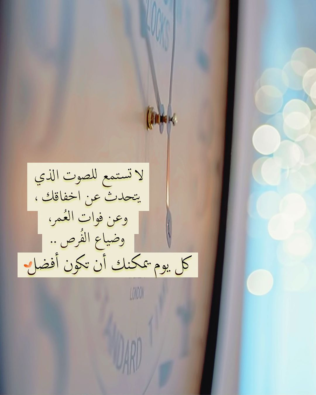 Pin By Asma690 On كلمات راقت لي Quotes Words Quotes Quotations Words