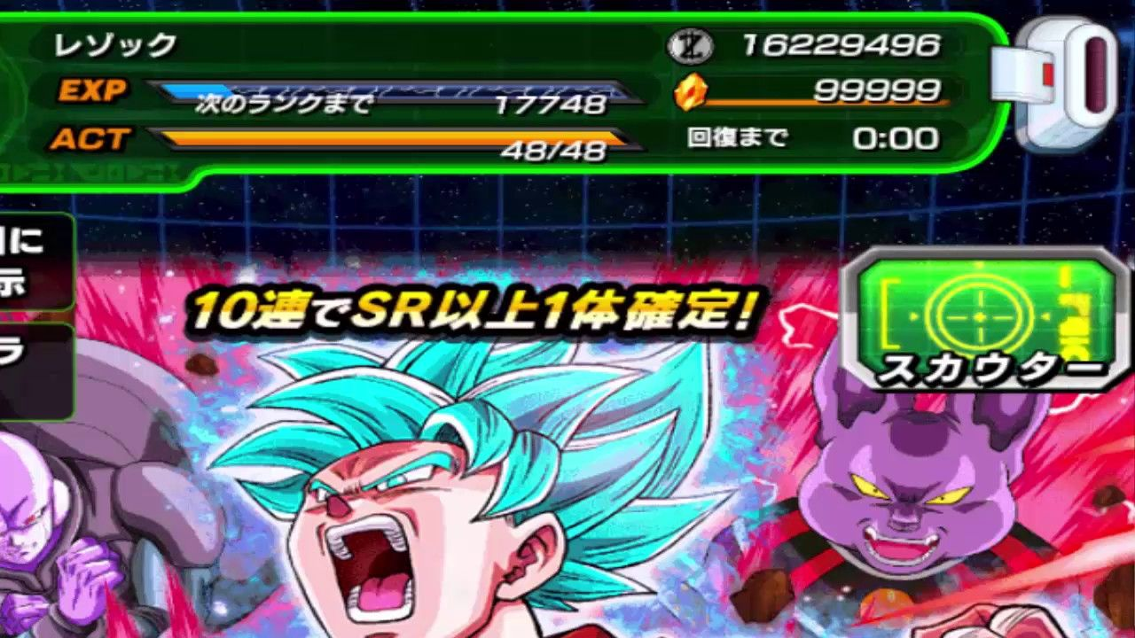 Dragon Ball Z Dokkan Battle Hack Cheat Zeni Dragon Stone
