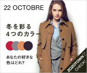 22 OCTOBRE 冬を彩る4つのカラーのバナーデザイン