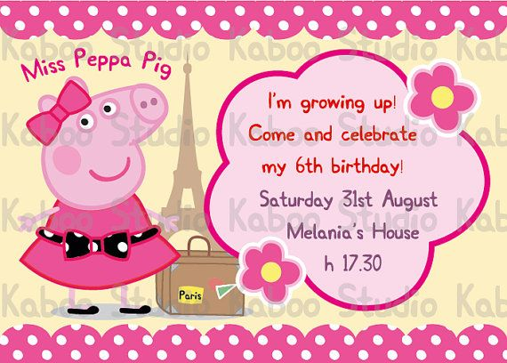Printable Miss Peppa Pig Birthday Invitation by KabooStudio - birthday invitation template printable