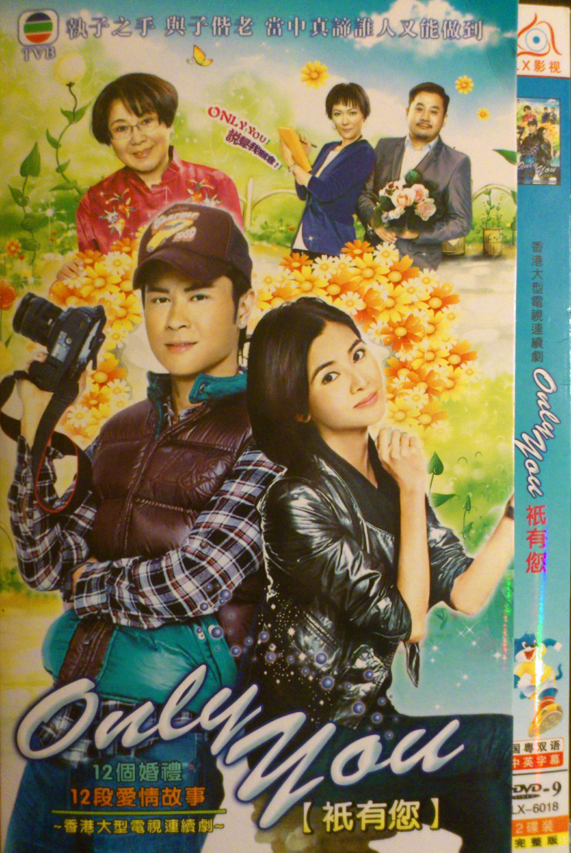 List of TVB dramas in
