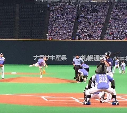 大島麻衣 札幌ドームで始球式 札幌ドーム 大島 麻衣 ドーム