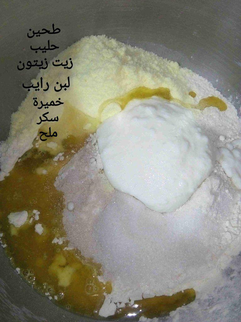 خبز التميس وحامل معه ريحة رمضان سلسلة وصفات التوفير 5 زاكي Middle Eastern Food Desserts Arabic Food Middle East Recipes