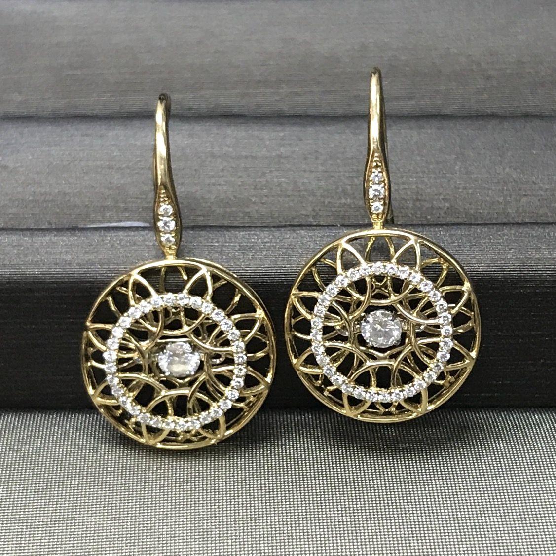 Dancing Diamond Earrings