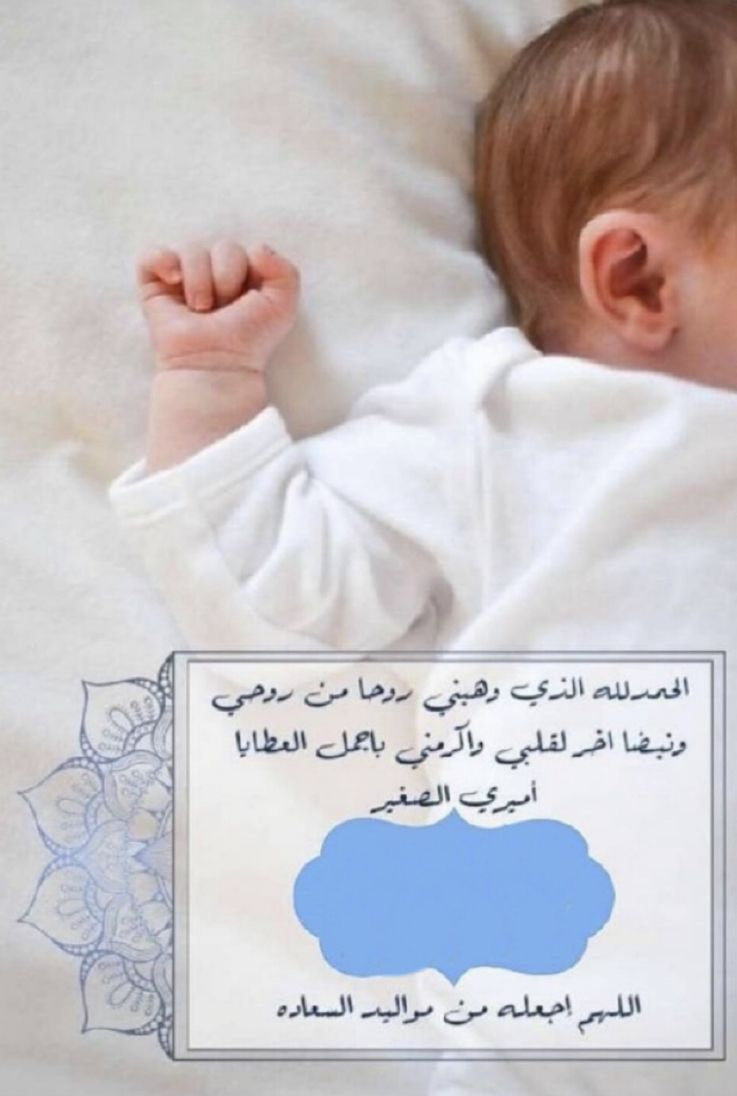 Pin By N Kindi On تصميم Baby Girl Cards Baby Boy Cards Nursery Art Girl