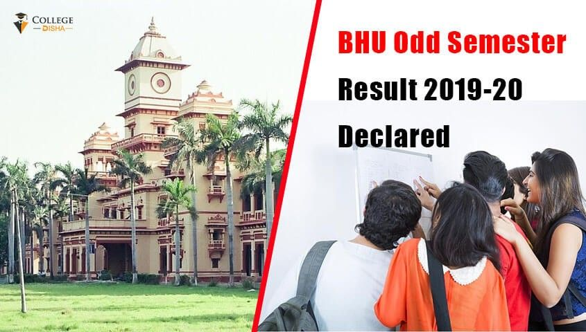 Bhu Odd Semester Result Banaras Hindu University Declared The Bhu Odd Semester Result Bhu Students Can University Exam Semester University Website