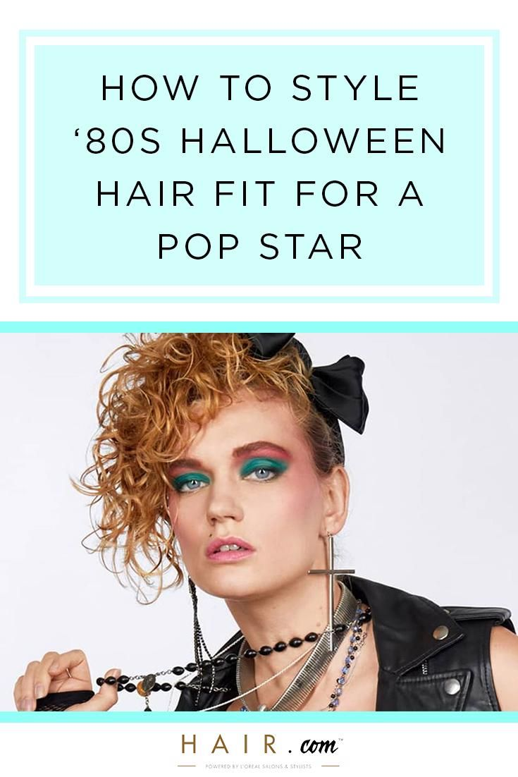 , Thinking of trying a throwback hairstyle for Halloween? This year, it's all about the '80s. Redken artist Lindsey Olson is breaking down how to style …, My Pop Star Kda Blog, My Pop Star Kda Blog