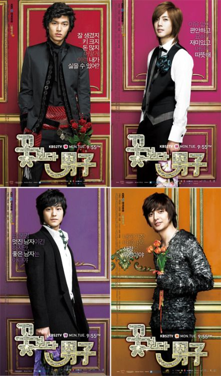 haileypotter:  boys over flowers; kdrama love!