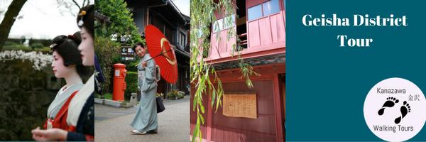 Kanazawa Geisha District Tour