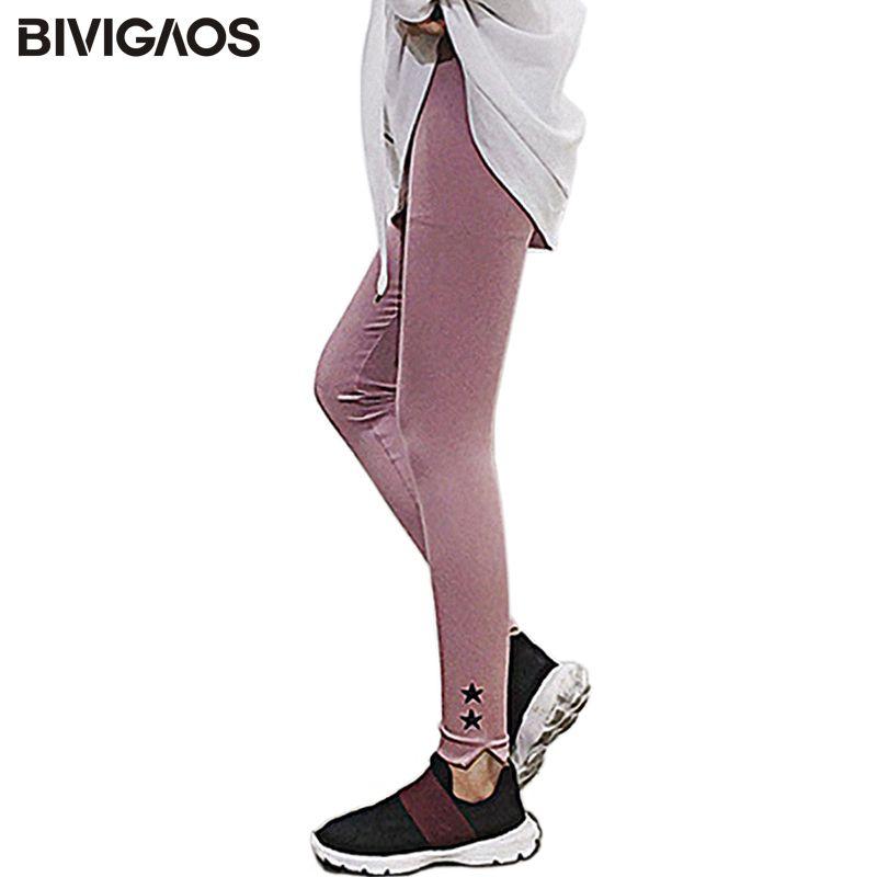 BIVIGAOS Women Stretch Cotton Embroidery Stars Leggings Ankle Splits Slim Legging Pants Pink Skinny Workout Leggings For Women #Affiliate