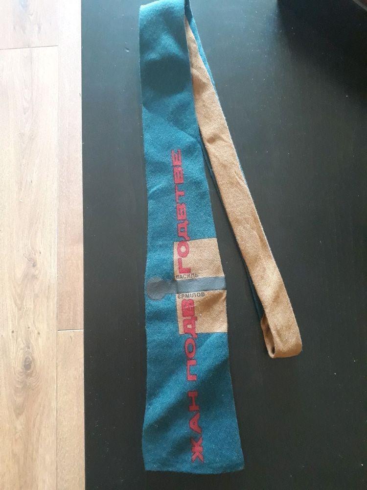 fd6cc8580693 Jean Paul Gaultier Tie (Vintage)  JeanPaulGaultier  Tie