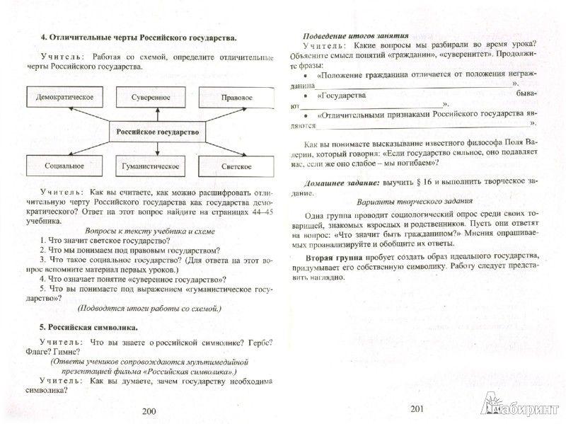 Гдз по алгебре алимов издательство просвещение 1985г.9-10 класс