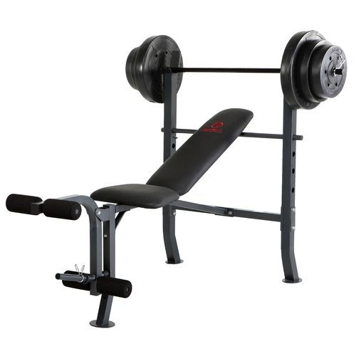 image for marcy weight bench set from academy gift ideas