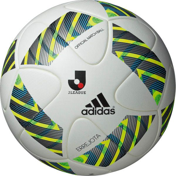 j league official ball J League ff6d885a640f8