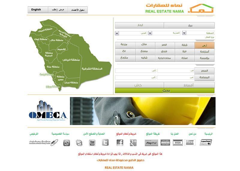 تصميم موقع عقاري مجاني نما للعقارات فى مكة المكرمة السعودية Instagram Marketing Plan Tourism Marketing Instagram Marketing