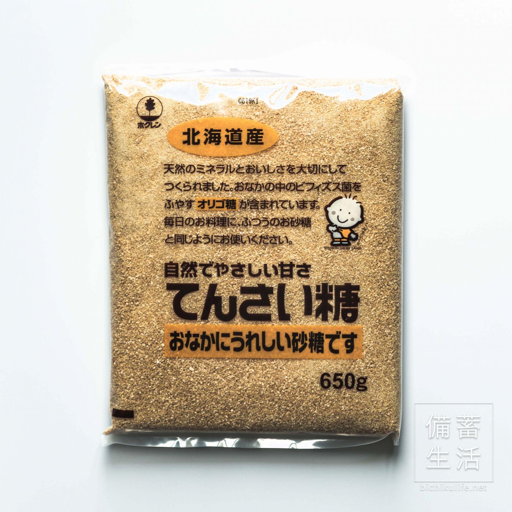 ホクレン北海道産 てん菜糖 北海道産のてん菜 ビートや砂糖大根の仲間で 日本では北海道でのみ栽培されている を100 使用したお砂糖です ホクレン 北海道 てんさい