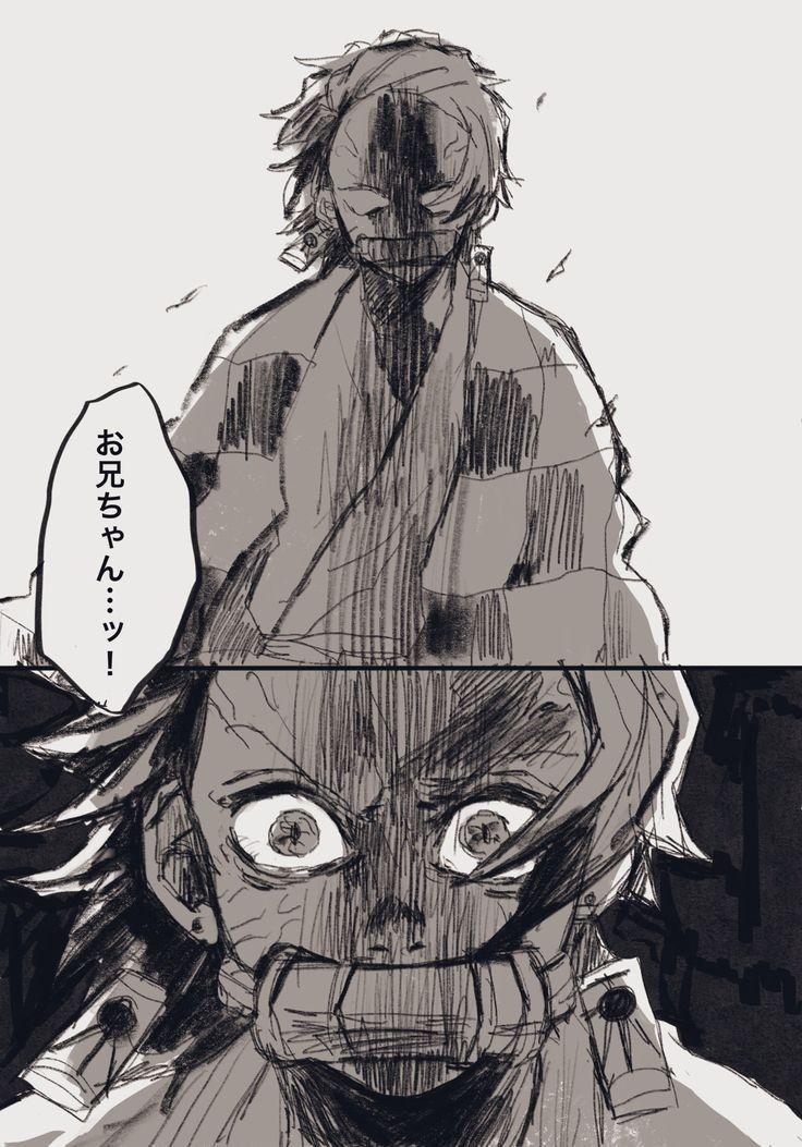 Pin by wasuremono on demon slayer anime demon slayer