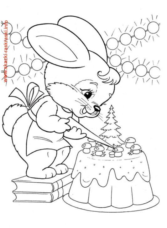 Raskraska Zajchik Ukrashaet Tort Bunny Coloring Pages Cute Coloring Pages Cartoon Coloring Pages