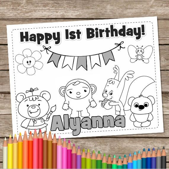 Elmo Coloring Pages Happy Birthday Coloring Pages Birthday