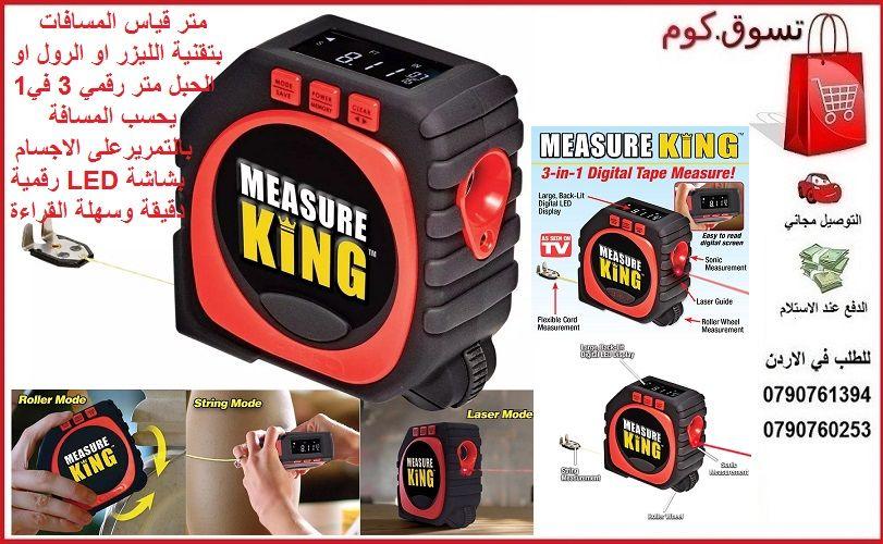 متر قياس المسافات بتقنية الليزر او الرول او الحبل متر رقمي 3 في 1 يحسب المسافة بالتمريرعلى الاجسام بشاشة Led رقمية دقيقة وسهلة ا Tape Measure Camera Bag Roller