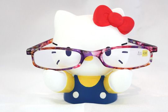 Glasses' Stand
