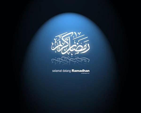 19 Most Beautiful Ramazan - Ramadan HD Wallpapers ramadan ...Very Good 3d Islamic Wallpapers Collection