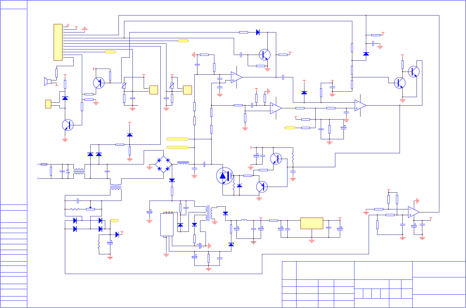 124 Induction Cooker Schematics Protel Schematic Guang Dong Xinbao Heater Diagram Free Download Wiring Electrical Appliances Holdings Co Ltd