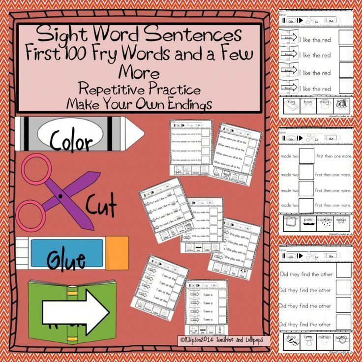 Sight Word Activities For Kindergarten Sight Word Sentences