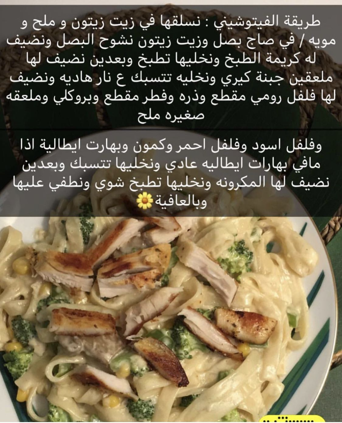 Pin By Hala On Cooking Cookout Food Food Vids Food Receipes