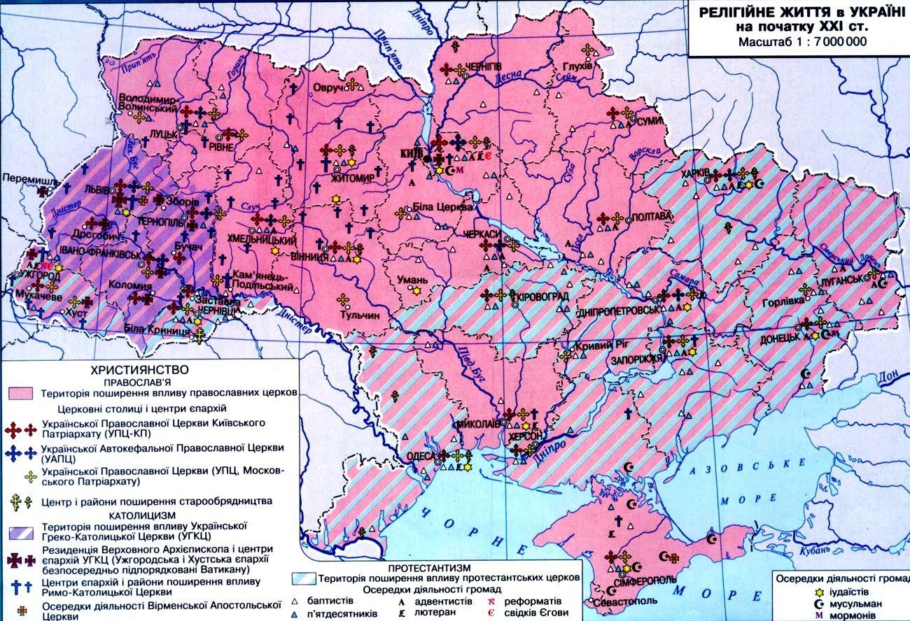 Готовые контурные карты по истории украины 7 класс