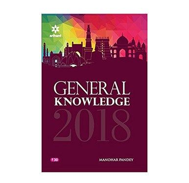 general knowledge 2018 book online online shopping deals india