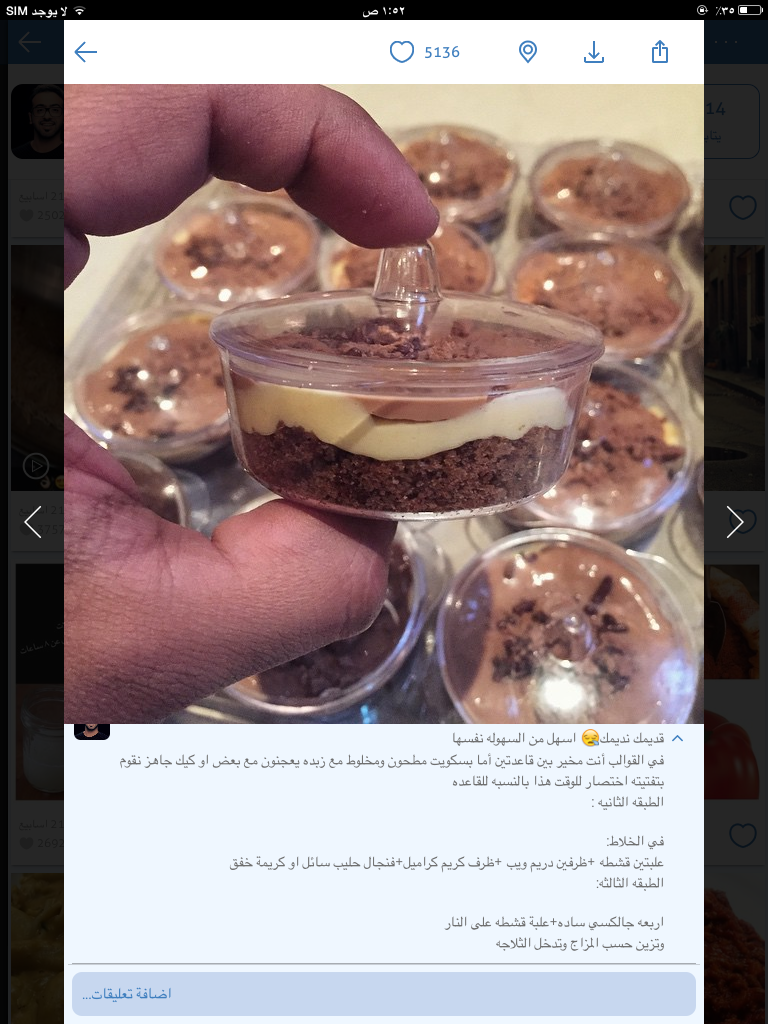 Pin By Desinger Ana On وصفات بالعربي Cooking Recipes Desserts Food Dessert Recipes