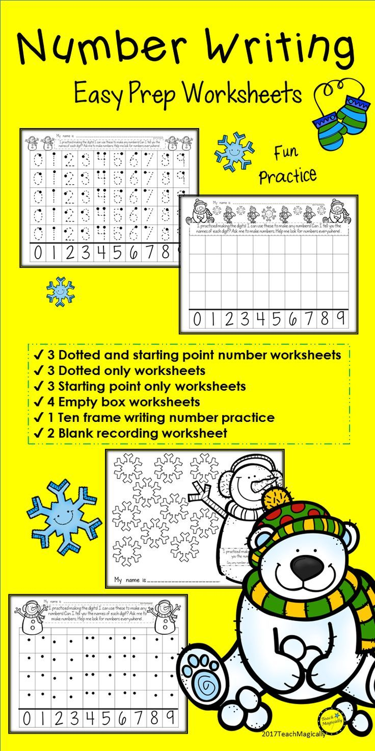 Fun number writing practice worksheets. Perfect for kindergarten and ...