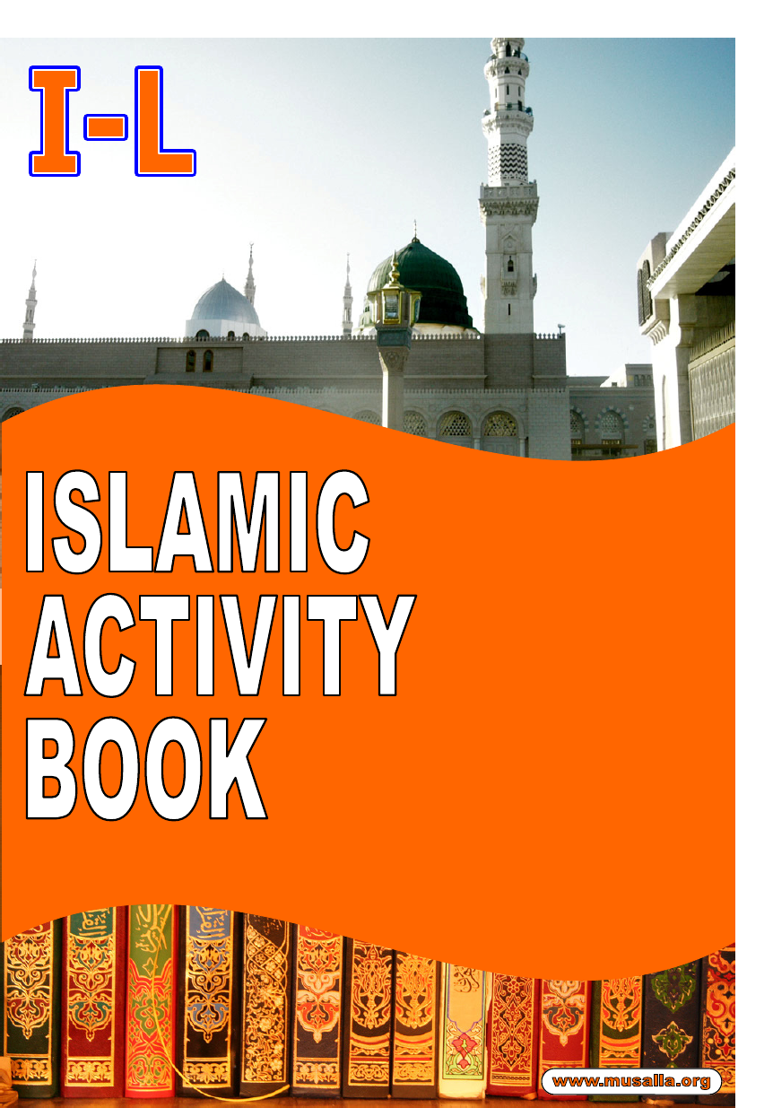 Islamic Activity Book for Kids (Vol 2) Free Download!